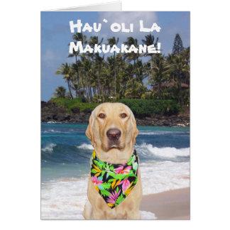 Cartes Fête des pères jaune hawaïenne personnalisable de