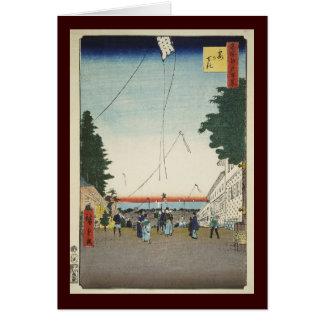 Cartes Feuille d'Ando Hiroshige l'avant-poste du seki