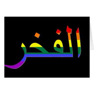 "Cartes ""Fierté"" en arabe"