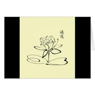 Cartes Fleur jaune pâle de Lotus de calligraphie