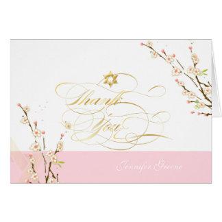 Cartes Fleurs de cerisier de PixDezines/carte de