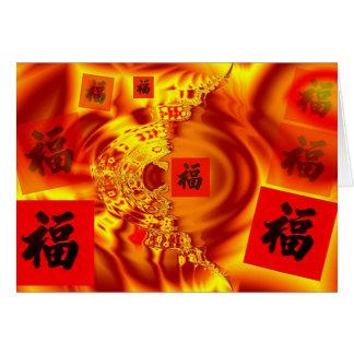 Cartes FU - Bénédictions dans le Chinois