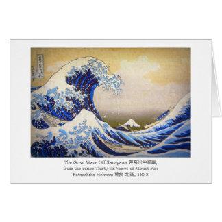Cartes Grande vague vive par Hokusai