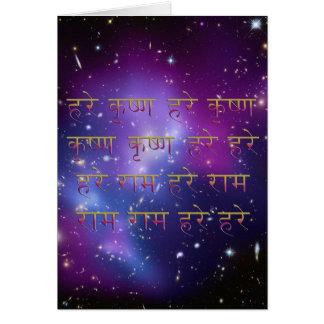 Cartes Incantation de Krishna Maha de lièvres dans