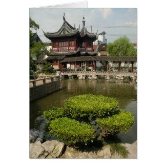 Cartes Jardin de Yuyan, Changhaï, Chine