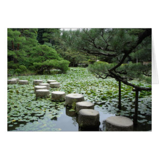 Cartes Jardin en pierre de temple de Heian Jingu de
