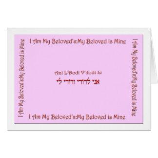 Cartes Je suis mon aimé : Mon aimé est le mien