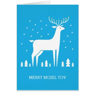 Cartes Joyeux Mazel Tov