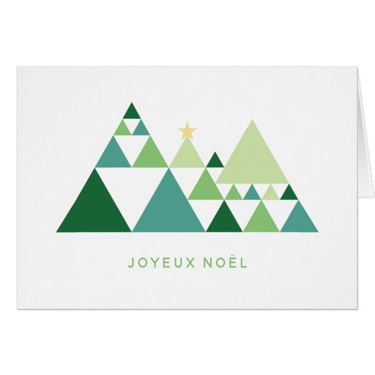 Cartes Joyeux Noël sapins minimalistes design moderne