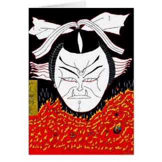 Cartes kabuki lundi