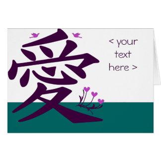 Cartes Kanji japonais pour l'amour -