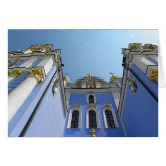 Cartes Kyiv Ukraine de St Michael