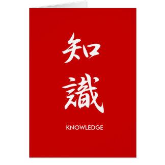 Cartes La connaissance - Chishiki