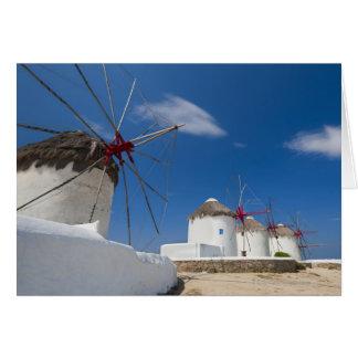 Cartes La Grèce, îles de Cyclades, Mykonos, vieux moulins