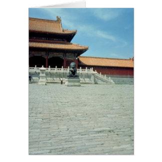 Cartes La porte de la dynastie de Ming suprême