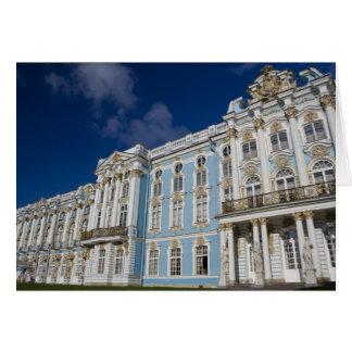 Cartes La Russie, St Petersburg, le palais de Catherine