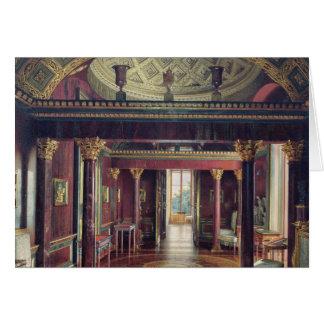 Cartes La salle d'agate dans le palais de Catherine