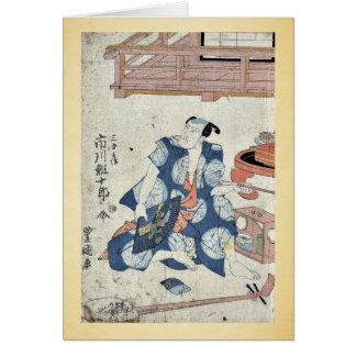 Cartes L'acteur Ichikawa Ebijuro par Utagawa, Toyokuni