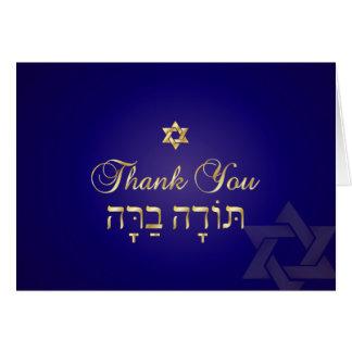 Cartes Le mitzvah classique de PixDezines remercient