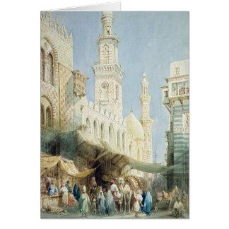 Cartes L'EL Gohargiyeh, le Caire de Sharia