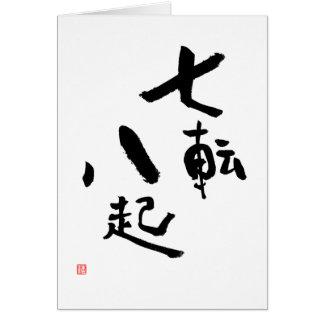 Cartes L'énonciation japonaise tombent vers le bas sept