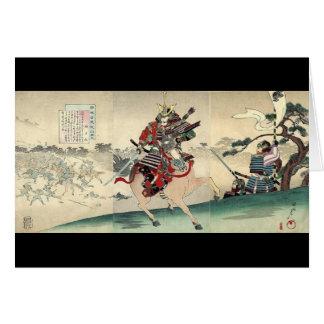 Cartes L'ukiyo-e japonais adoubent à cheval des samouraïs