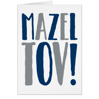 Cartes Marine de bloc de Mazel Tov + Gris