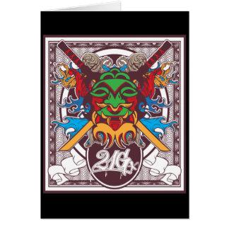 Cartes Masque de Kabuki