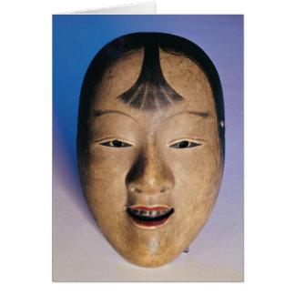 Cartes Masque de théâtre de Noh d'un jeune garçon appelé