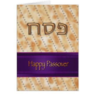 Cartes Matzah hébreu juif de pâque de פסח de pain azyme