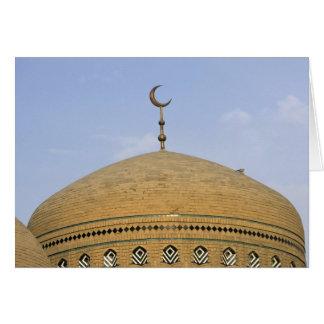 Cartes Mirjaniyya Madrasa, Bagdad, Irak