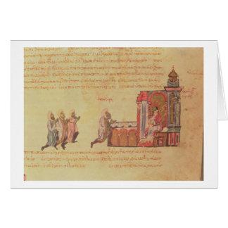 Cartes MMS Vitr 26-7 l'empereur bizantin Romanus III AR