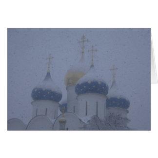 Cartes Monastère dans la neige