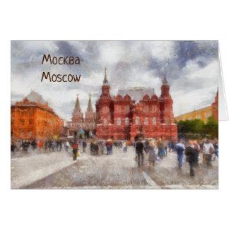 Cartes Moscou, Russie, place de Manezhnaya