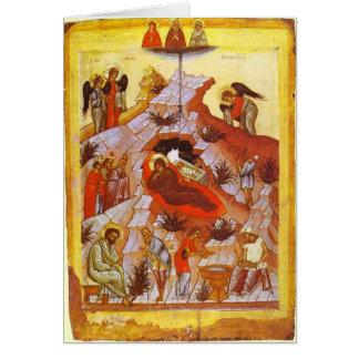 Cartes Nativité du Christ