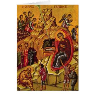 Cartes Nativité orthodoxe