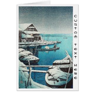 Cartes Neigez à l'art de hanga de tibia de Mukôjima Hasui