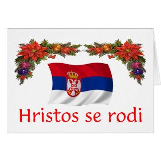 Cartes Noël de la Serbie