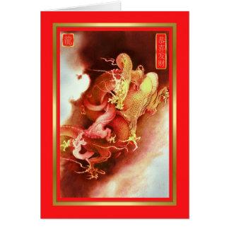 Cartes Nouveau Year-2012-year chinois du dragon