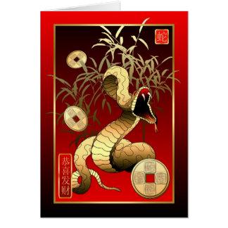 Cartes Nouveau Year-2013-year chinois du serpent
