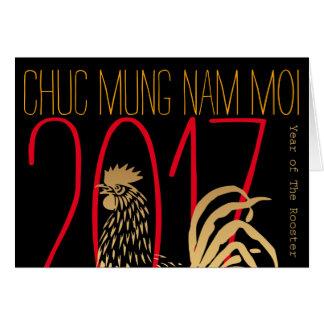 Cartes Nouvelle année vietnamienne de la salutation 2017