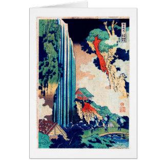 Cartes Ono tombe des beaux-arts de Japonais de Hokusai