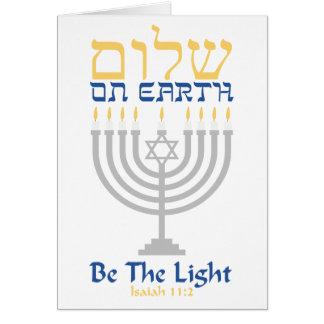 Cartes (Paix) Shalom PERSONNALISABLE sur terre 2