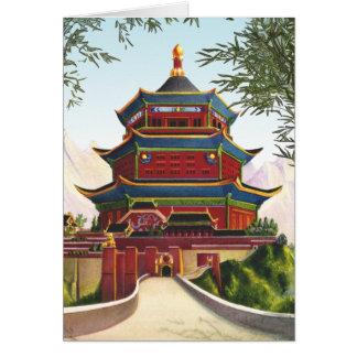 Cartes Palais impérial