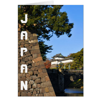 Cartes Palais impérial à Tokyo, Japon