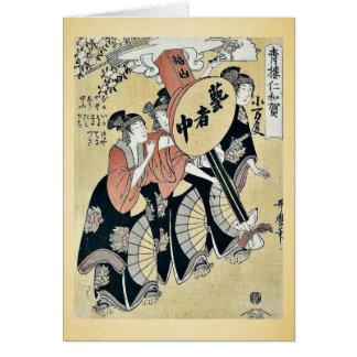 Cartes Petite lanterne de festival par Kitagawa, Utamaro