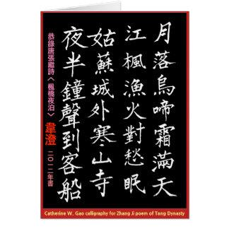 Cartes Pinces. Poème de Zhang Ji. Calligraph et chanson