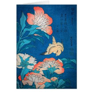 Cartes Pivoines et art japonais jaune canari par Hokusai