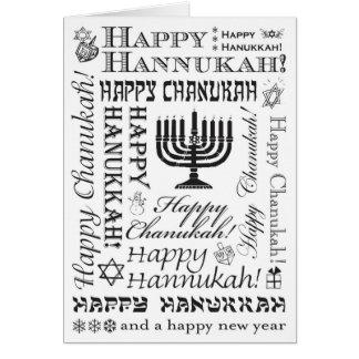 Cartes Polices de fête heureuses BW de Chanukah