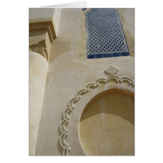 Cartes Porte de Fez